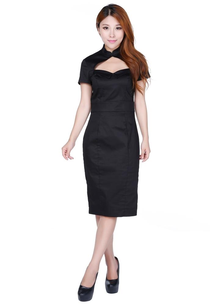 No.7130 Dress